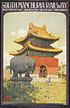 South Manchuria Railway- most important link between the far East and Europe (Temple) (rbm-coll3020-02-11).jpg