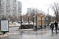South entrance of Shipilovskaya station (Южный вход станции Шипиловская) (7221507462).jpg
