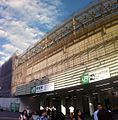 Southern terrace gate shinjuku construction may 2014.jpg