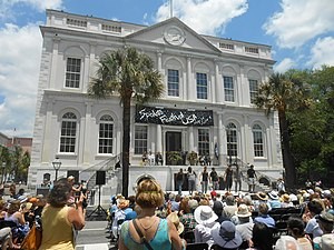 Spoleto Festival USA - The 2013 festival opened on May 24, 2013, with a ceremony at Charleston's City Hall