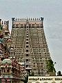 Srirangam Temple 24.jpg