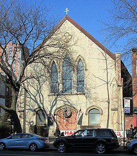 St. Cyril of Turov Cathedral Brooklyn.jpg