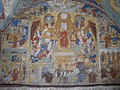St John the Baptist church frescoes.JPG