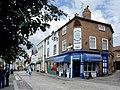 St Lawrence Street, Horncastle - geograph.org.uk - 1481796.jpg