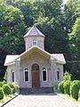 St Nino Church Plast Sochi.jpg