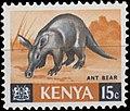 Stamp-kenya1966-ant-bear.jpeg