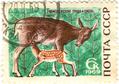 Stamp-ussr1969-belovyezhskaya-dear.png