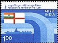 Stamp of India - 1984 - Colnect 239081 - President s Review of the Fleet - Aircraft carrier.jpeg