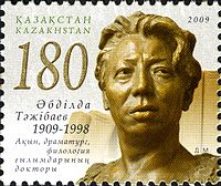 Stamp of Kazakhstan 683.jpg