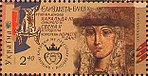 Stamp of Ukraine s1505.jpg