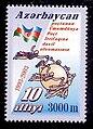 Stamps of Azerbaijan, 2003-638.jpg