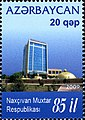 Stamps of Azerbaijan, 2009-854.jpg