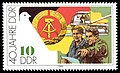 Stamps of Germany (DDR) 1989, MiNr 3280.jpg