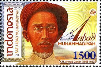 Ahmad Dahlan - Stamp of Indonesia, 2010
