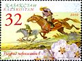 Stamps of Kazakhstan, 2010-03.jpg