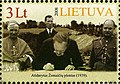 Stamps of Lithuania, 2008-25.jpg