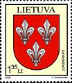 Stamps of Lithuania, 2008-40.jpg