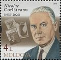 Stamps of Moldova, 2015-22.jpg