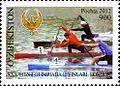 Stamps of Uzbekistan, 2012-51.jpg