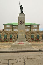 File:Stanley, Falkland Islands (7875433588).jpg