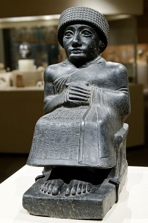 One of 18 Statues of Gudea, a ruler around 2090 BC Statue Gudea Met 59.2.jpg