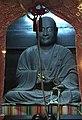 Statue detail, Kobo Daishi Daishoin Miyajima (cropped).jpg