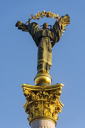 Independence Monument, Kiev - Statue of Berehynia