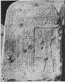 Limestone stele depicting prince Djehuti-Aa and princess Hotepneferu and bearing the cartouches of pharaoh Sekhemrekhutawy Pantjeny.[1]