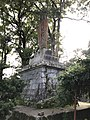 Stele in Uchino Oimatsu Shrine.jpg