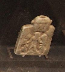 Stele of Horus-E 1051