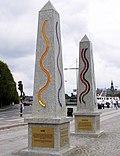 Stockholm obelisk strandvägen.jpg