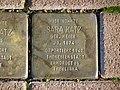 Stolperstein Sara Katz, 1, Am Eselspfad 3, Bad Wildungen, Landkreis Waldeck-Frankenberg.jpg