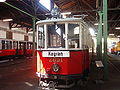 Straßenbahnmuseum05.JPG