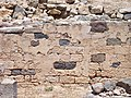 Stucco on ancient walls, Aegina, Greece (4717122038).jpg
