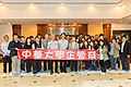 Students of Department of Business Administration, Chung Hua University at Topco Quartz Products 20131105.jpg