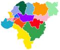 Subdivisions of Harbin-China.png