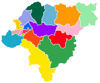 Subdivisions of Harbin-China.png