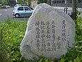 Sueshihi.jpg