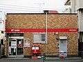 Suginami Hamadayama Post office.jpg