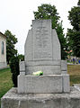 Sulekovo Mumorial druej svetovej vojny.jpg