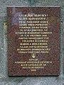 Sulekovo pamatna tabula na pomniku martyrov.jpg