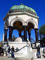 Sultan Ahmet Meydanı Alman Çeşmesi - panoramio.jpg