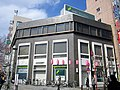 Sumitomo Mitsui Banking Corporation Nakano Branch.jpg