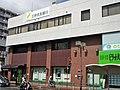 Sumitomo Mitsui Banking Corporation Yotsukaido Branch.jpg