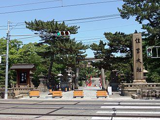 Sumiyoshi taisha - Proper entrance to Sumiyoshi taisha