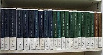 Summa Theologica - Image: Summa Theologica