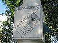 Sundial-WestSide.JPG