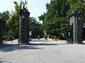 Sungkyunkwan University 성균관대학교 成均館大學校 (5480659063).jpg