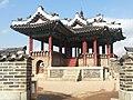 Suwon wall.jpg