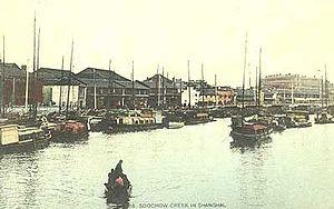 Suzhou Creek - Suzhou Creek during the Qing Dynasty.